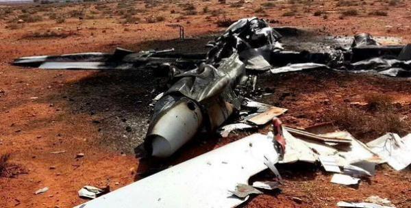 reported-drone-crash