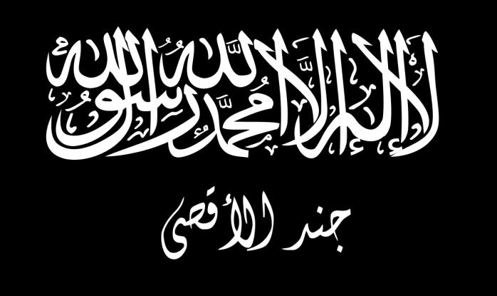 flag_of_jund_al-aqsa