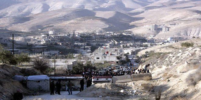wadi-barada