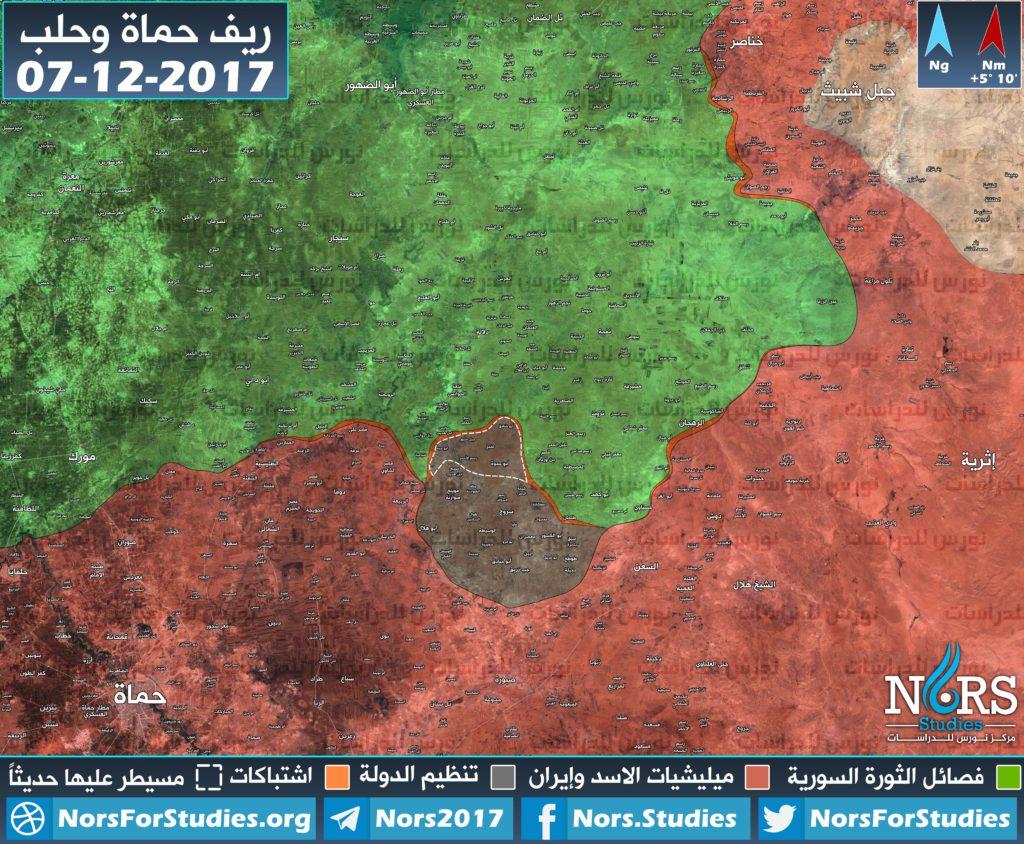 Hama-Aleppo-07-12-2017-1024x844